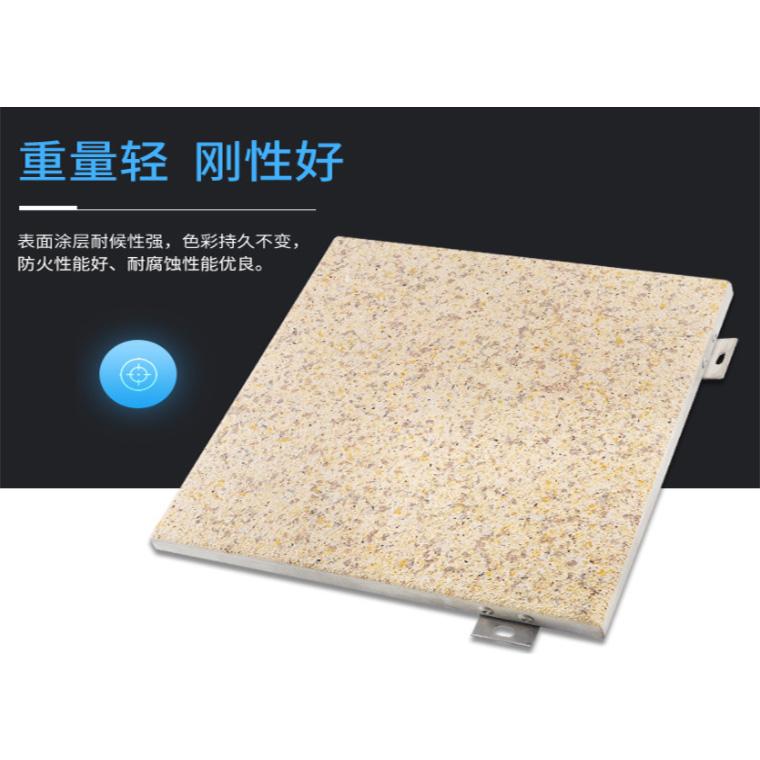 廠家生產仿石材鋁單板石紋真石漆大理石紋外墻裝飾鋁單板可定制