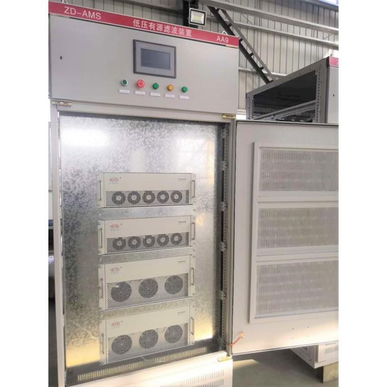 低壓有源濾波裝置