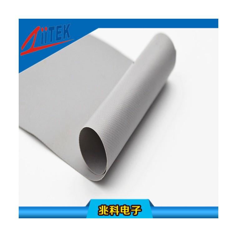 导热绝缘材料|导热矽胶布