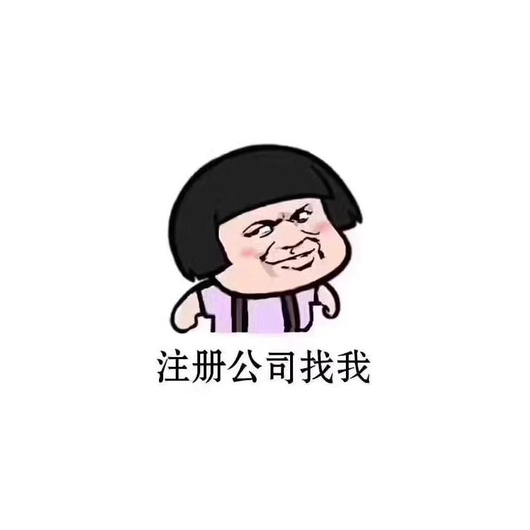 商標888元,銀行開戶999元