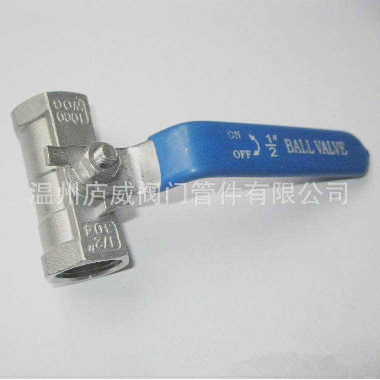 不銹鋼一片式球閥 內螺紋手動球閥 Q11F球閥廠家 低壓閥門