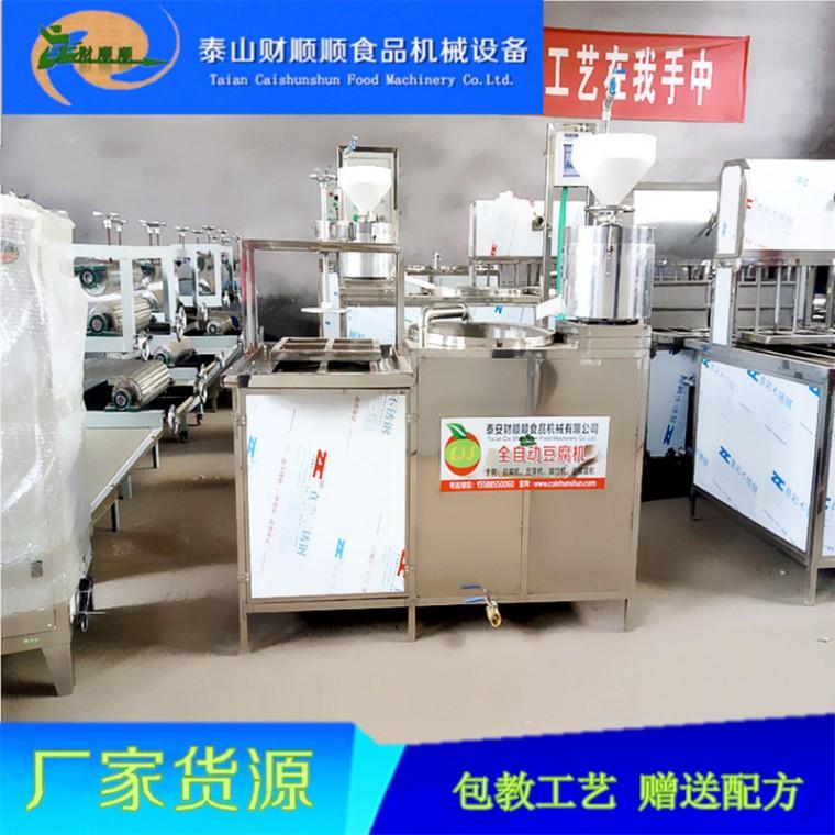 大同大型豆腐机厂家 多功能豆腐机流水线 豆腐机图片