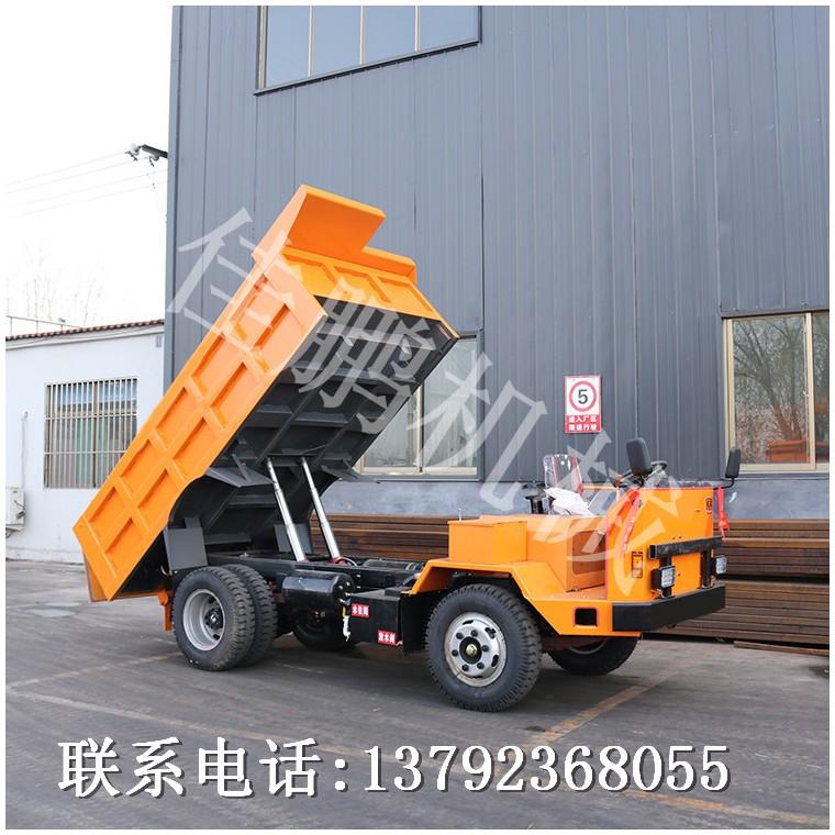 JP-10型井下專用四不像車 10噸礦山運輸車