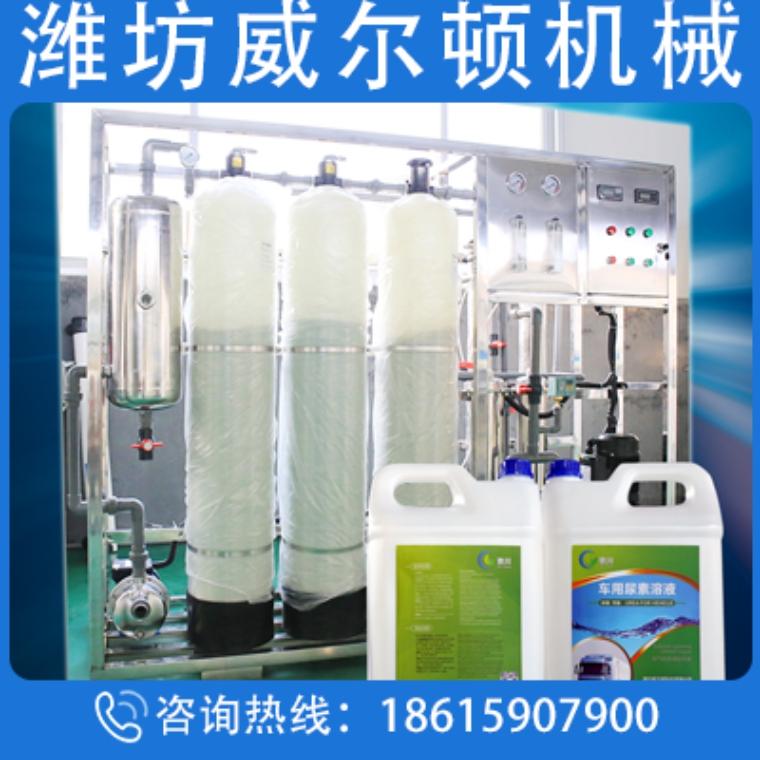 厂家直销,玻璃水设备,