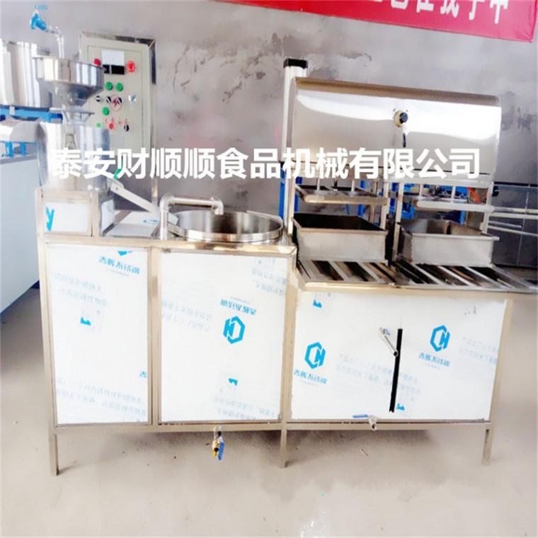 西安豆腐机生产设备 家用豆腐机厂家免费技术培训