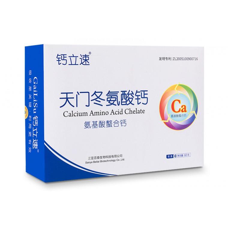 孕婦螯合鈣天門冬氨酸