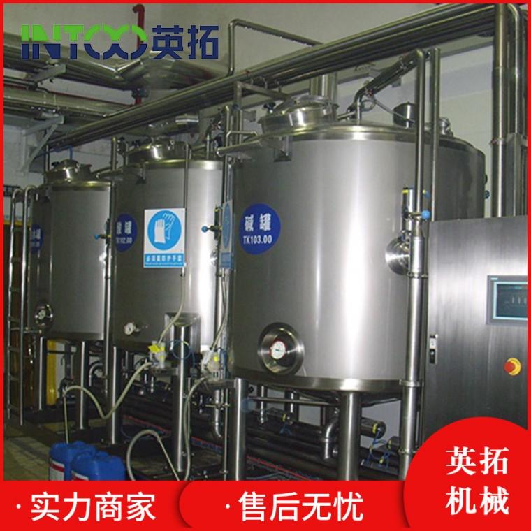 全自動CIP清洗機 蒸汽電加熱cip清洗機器分體式清洗設備