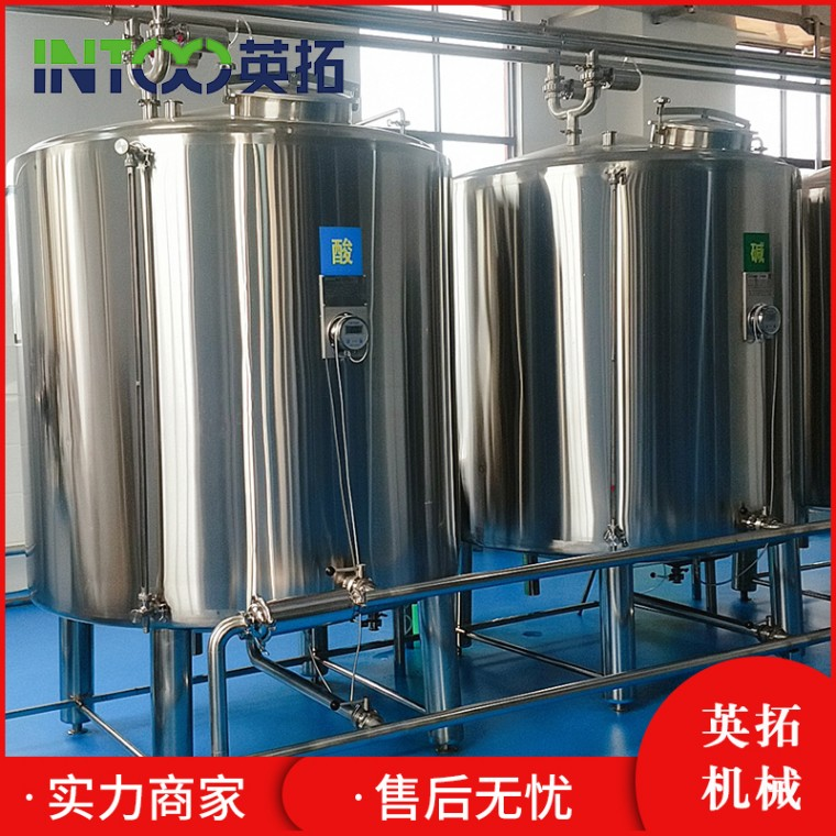 不銹鋼全自動CIP清洗系統 可移動式蒸汽CIP清洗機定制