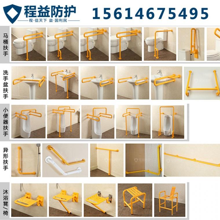 無障礙浴室扶手欄桿 老人安全扶手衛生間不銹鋼加厚樓梯防滑把