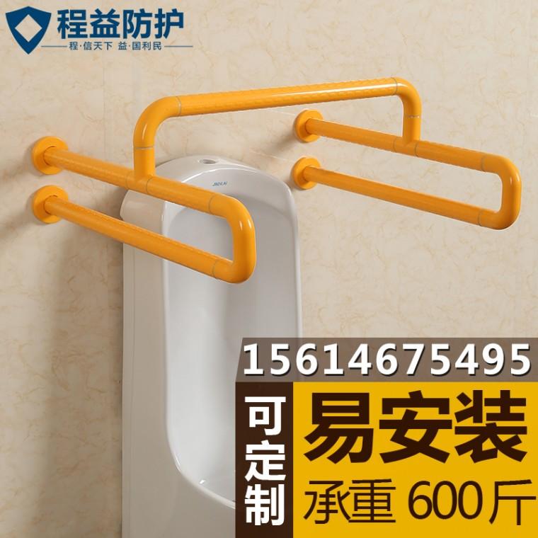 殘疾人小便池扶手 醫院不銹鋼無障礙衛生間老人廁所小便斗扶手器