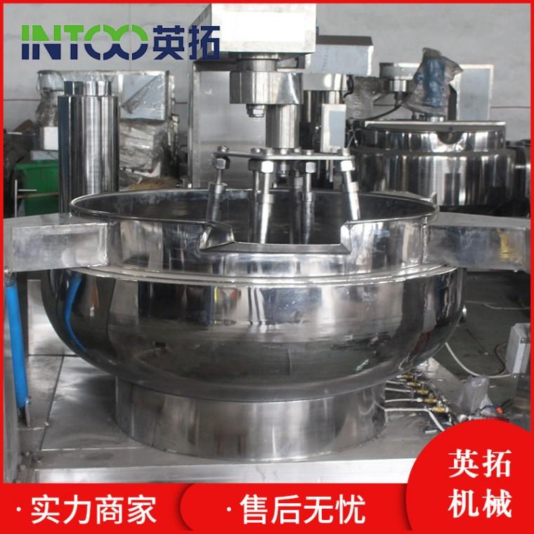200L可傾式攪拌夾層鍋 304不銹鋼立式蒸煮夾層鍋廠家直銷