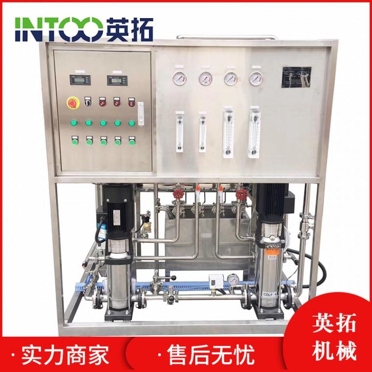 反滲透純水處理設備水處理設備原水處理反滲透穩壓供水處理設備