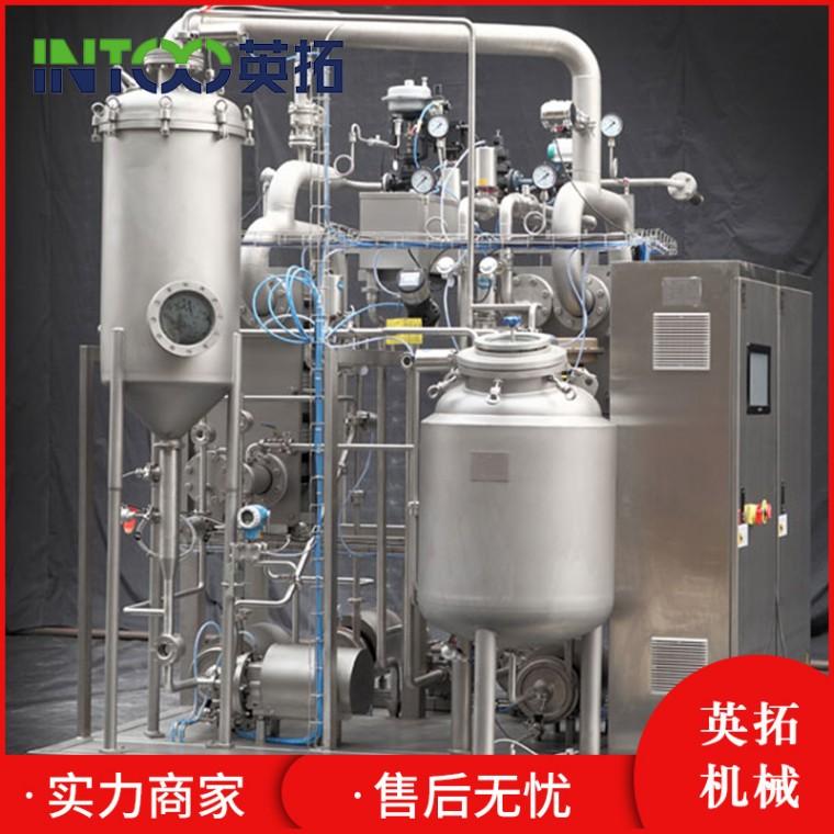 不銹鋼攪拌調配罐電加熱調配罐側攪拌調配罐調配罐定制廠家直銷
