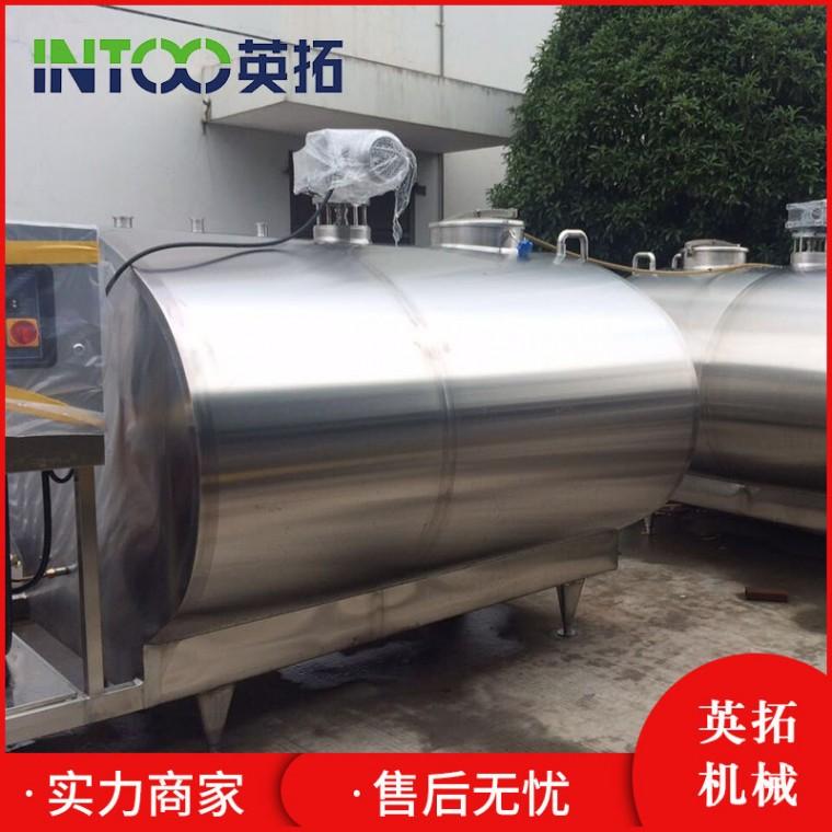 立式直冷式制冷罐 1000L牛奶制冷罐 制冷罐不銹鋼制冷罐