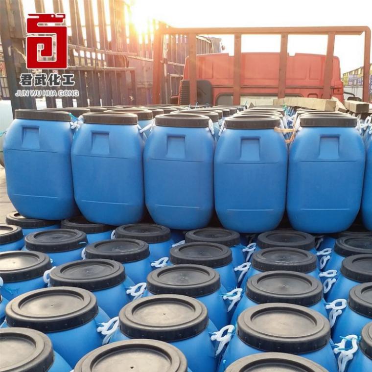 山東/濟南/淄博丙烯酸乳液,JS/K11防水涂料專用高彈乳液