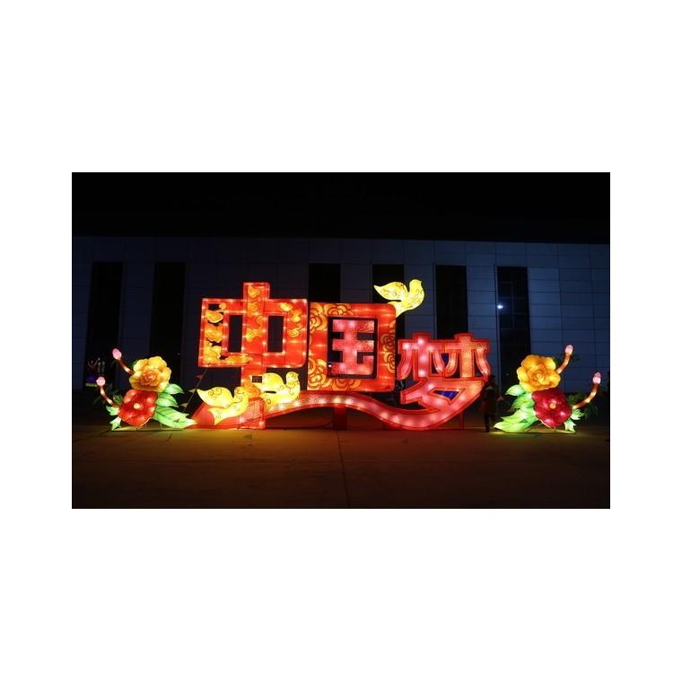 燈光節產品制作策劃展會展覽形式