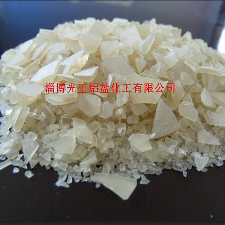 片狀硫酸鋁