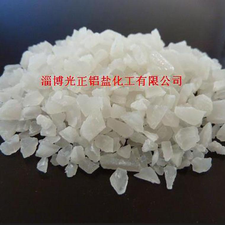 無鐵硫酸鋁16%含量