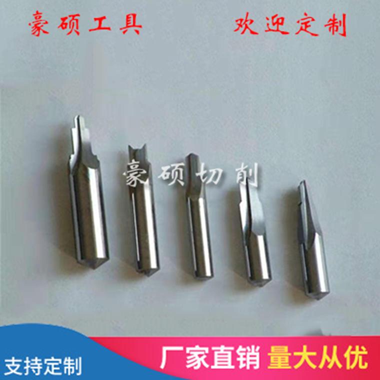 硬质合金成型铣刀