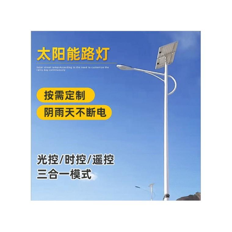 LED一体化太阳能路灯新农村时控光控照明灯