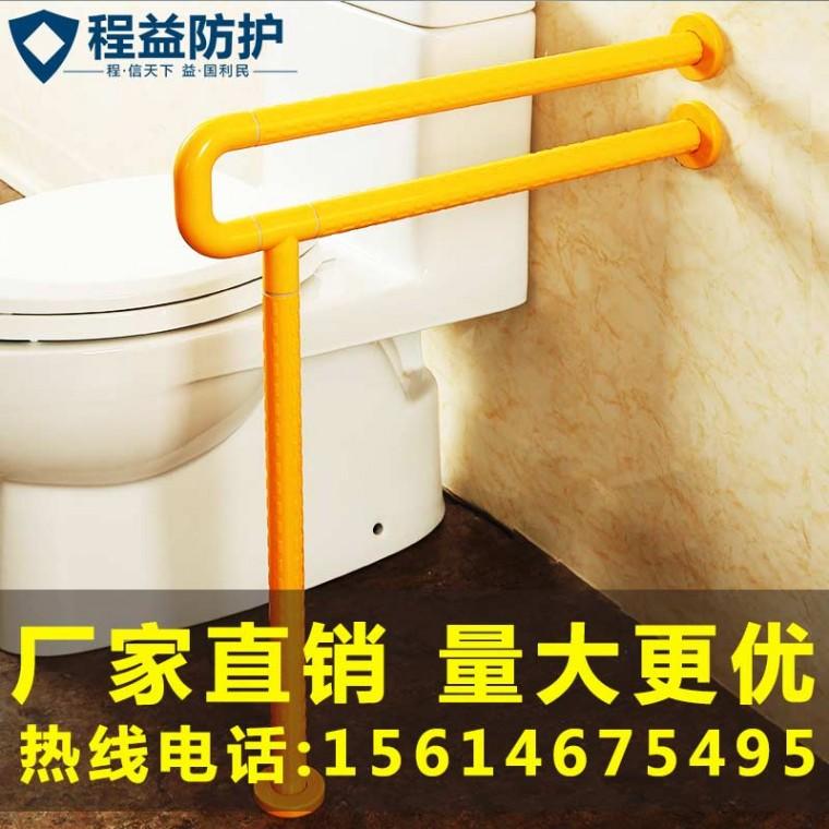 殘疾人馬桶扶手老人安全扶手無障礙衛生間扶手廁所扶手老人起身器