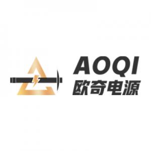 東莞市歐奇電子科技有限公司