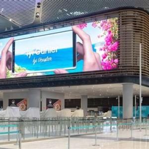 三星成功安装世界最大的机场室内