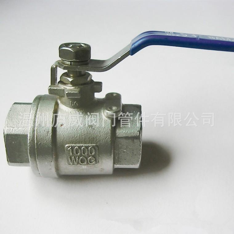 二片式球閥低壓螺紋連接環保設備連接配件內螺紋直通球閥