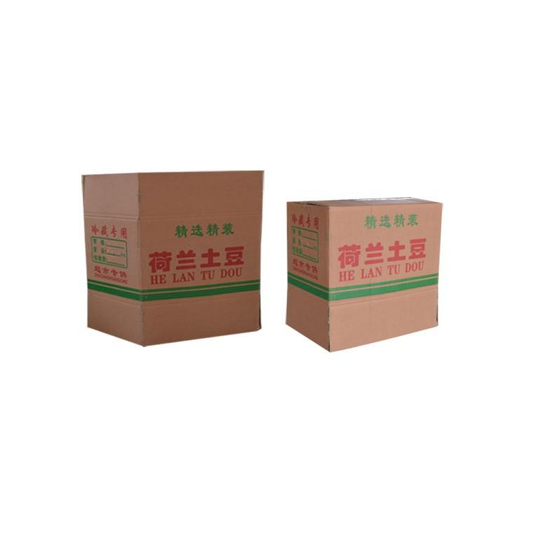 紙箱生產廠家