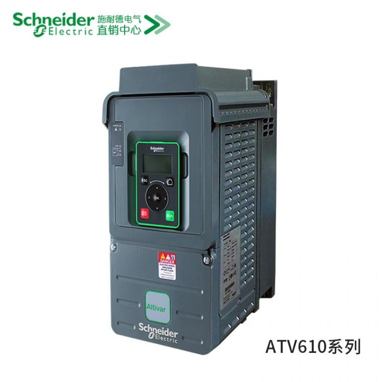 施耐德三相大功率變頻器ATV610