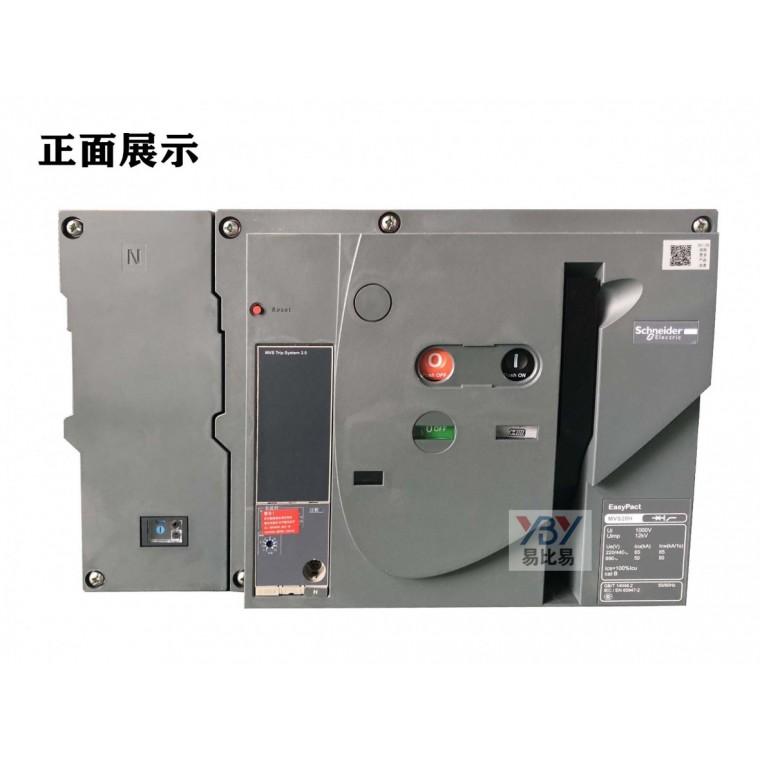 施耐德低壓框架斷路器MT 低壓電氣器價格
