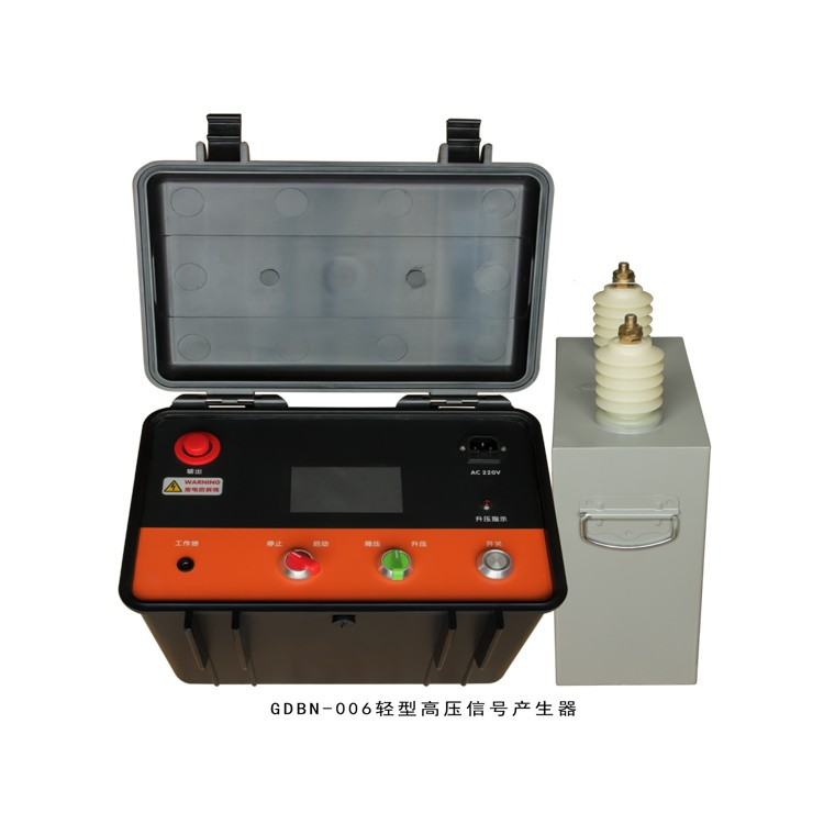 高壓型號產生器-電纜