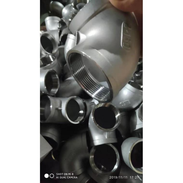 內螺紋90°彎頭水暖五金配件 不銹鋼五金水管配件
