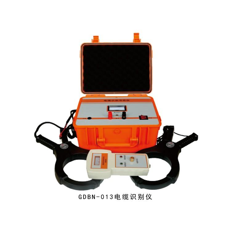 電纜識別儀-電纜故障