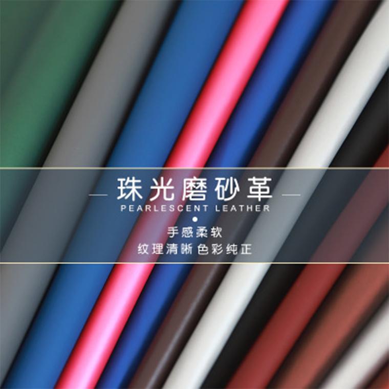 厂家现货皮革珠光磨砂革PU材质美丽绒肤感皮眼镜包装软袋革