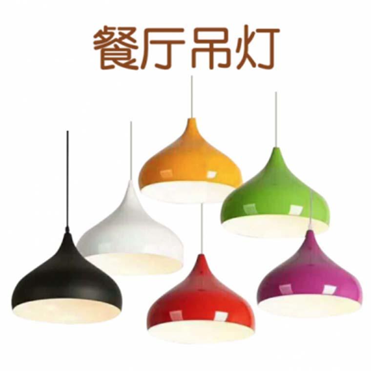 彩色現代餐吊燈燈罩