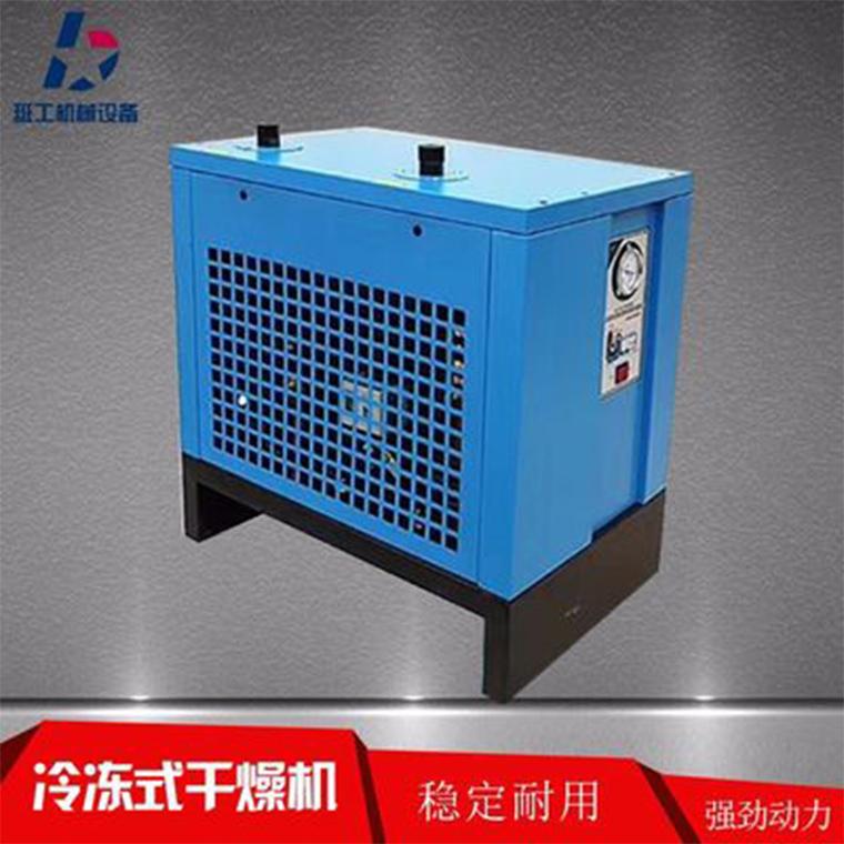 冷凍式干燥機空氣干燥機冷凍式壓縮質量穩定耐用