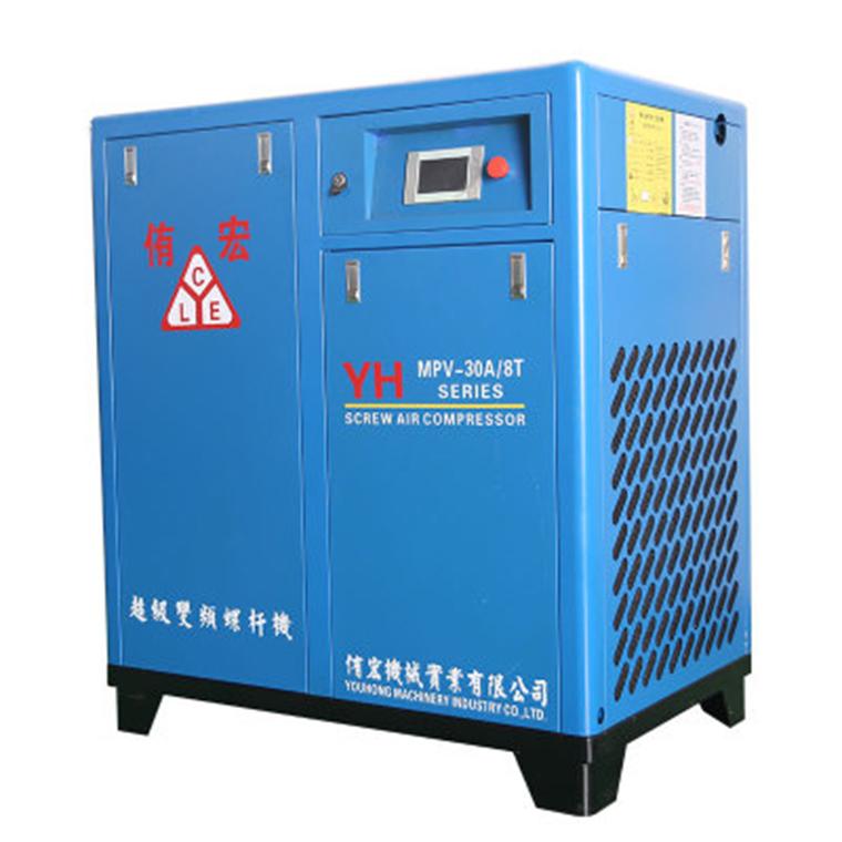 低壓工業粉料輸送水泥輸送空壓機空壓泵