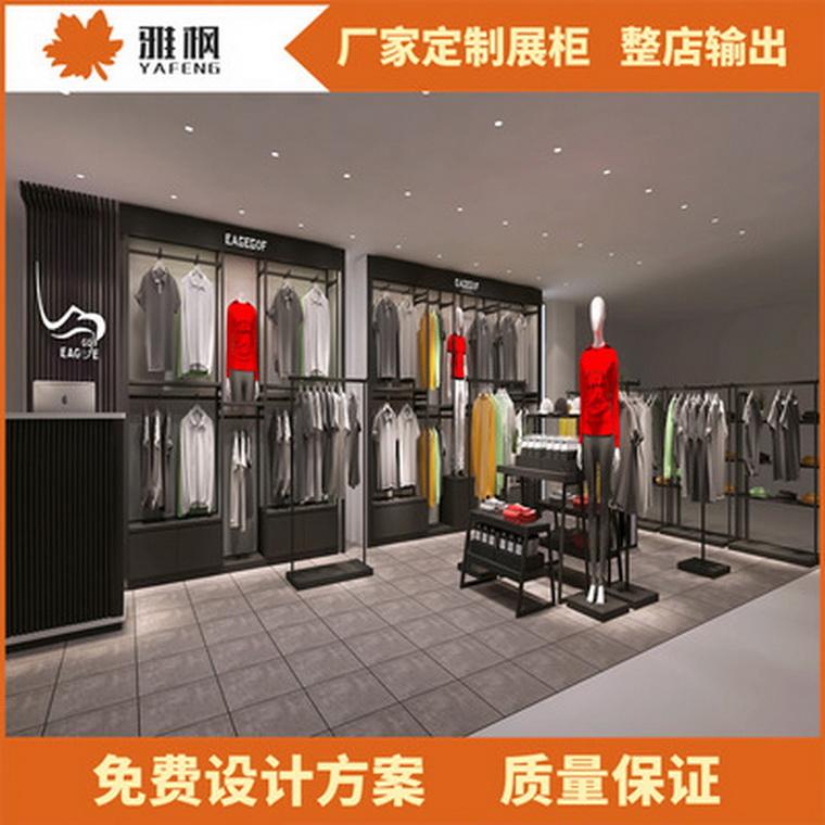 厂家定制高尔夫服装架高尔夫男装货架休闲服装展示架运动服展示柜