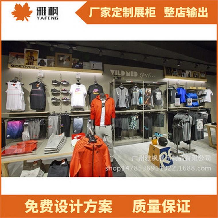厂家供应运动服展示柜篮球服装展柜定做品牌运动服展示柜