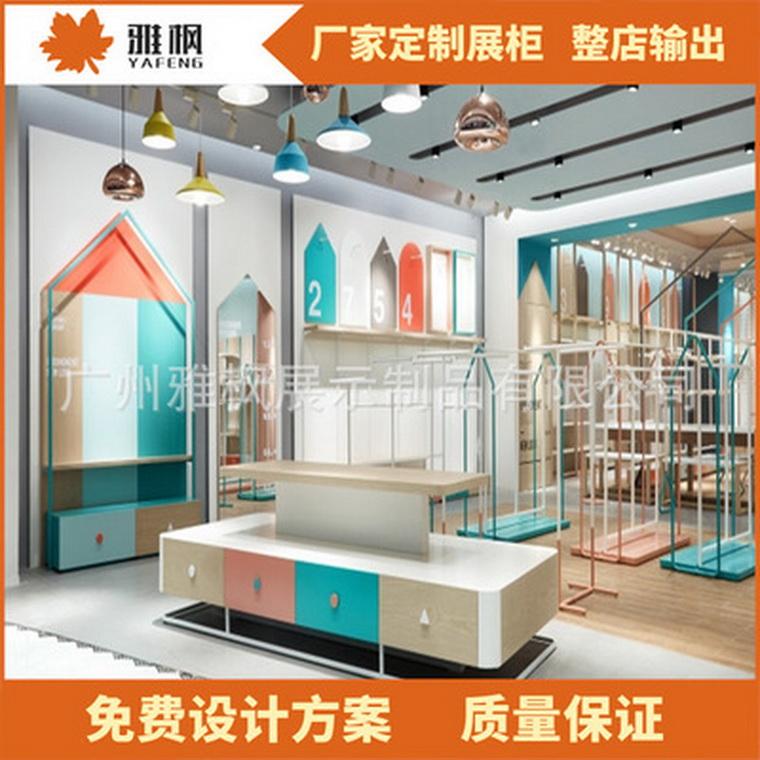 百货展示柜小商品创意展架铁艺展示架精品展柜饰品展示柜上墙柜