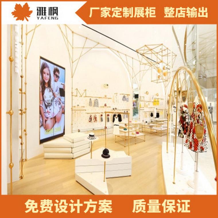 厂家提供2017新款童装展示架 异形铁艺展架 铁艺陈列展架