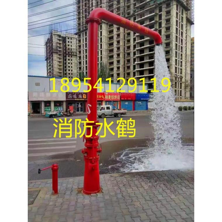云南供應SHFZ100消防水鶴廠家直銷