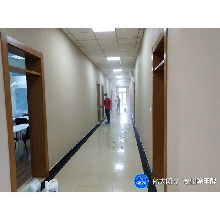 北京學校除甲醛-北京學校除甲醛治理專業公司