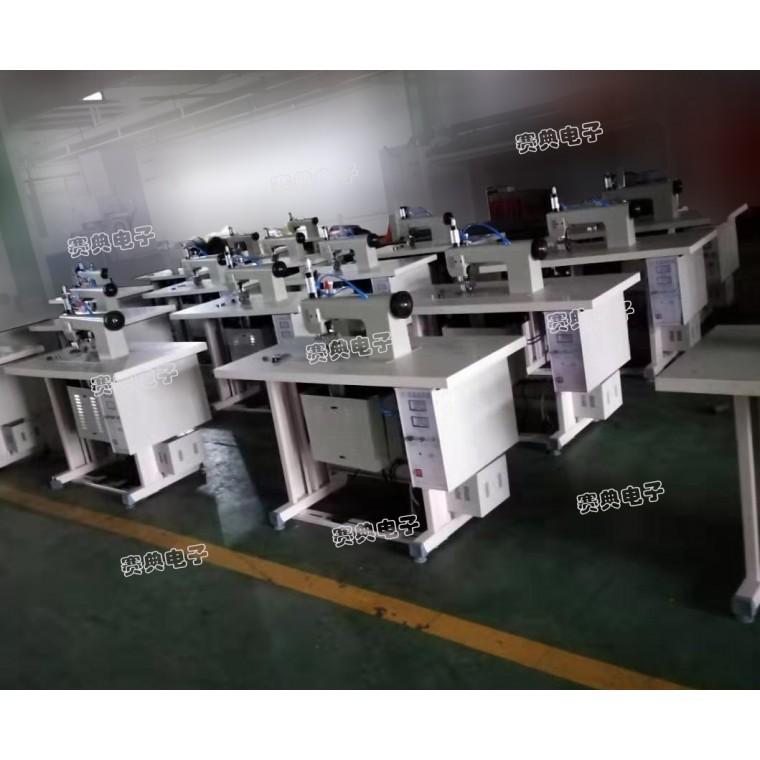 超聲波布料壓花切邊機,面料壓花邊機 專業超聲波花邊機