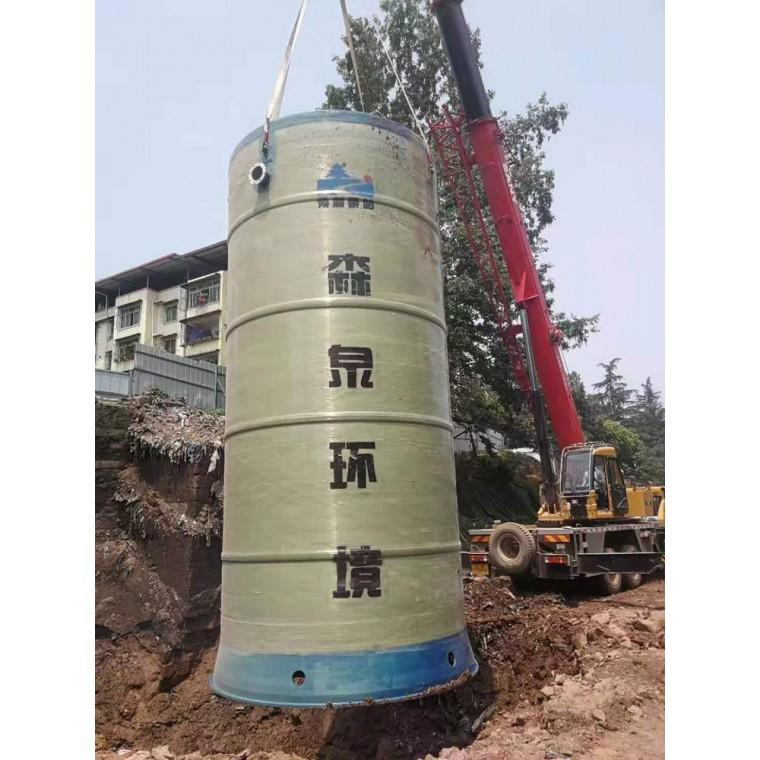 森泉环境,厂家定制一体化预制泵站,一体化提升泵站供应商