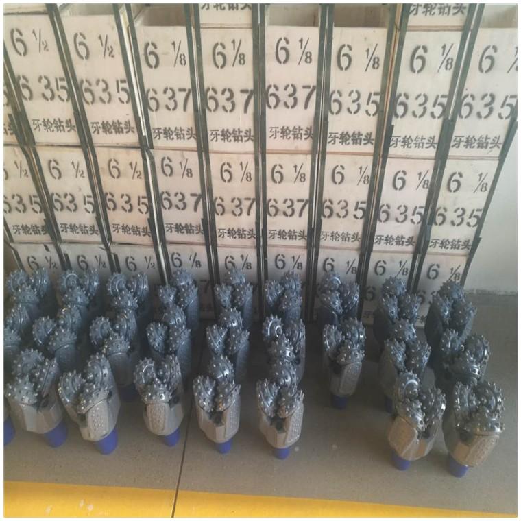 河北厂家专供牙掌片各种钻井机械配件组装钻头
