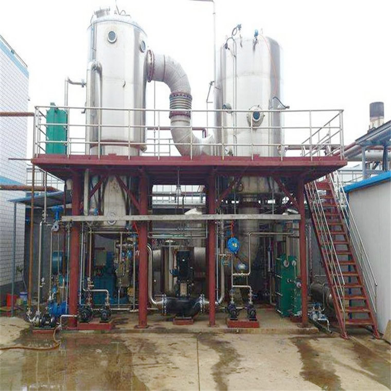 廢水蒸發結晶設備批發