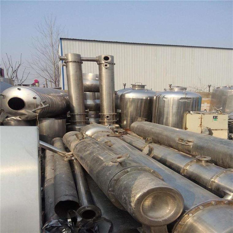 二手污水廢水蒸發器