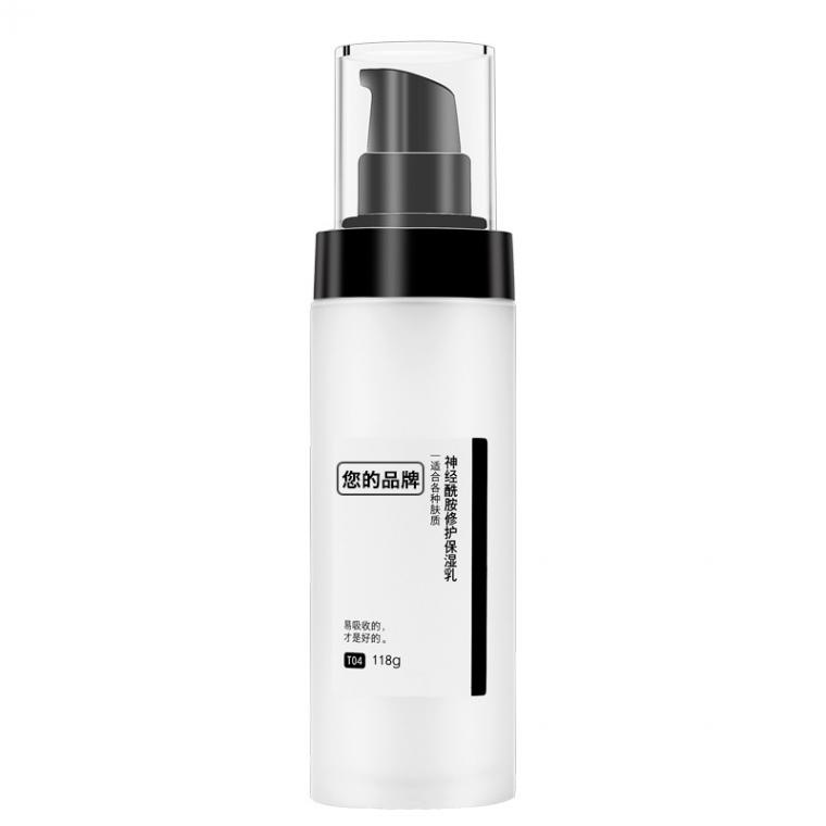益顏神經酰胺保濕乳舒緩修護肌膚角OEM工廠貼牌加工護膚廠家